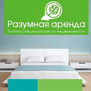 Аренда квартир и офисов Климовска