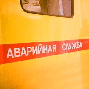 Аварийные службы Климовска