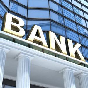 Банки Климовска