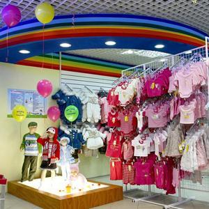 Детские магазины Климовска