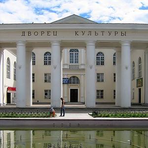 Дворцы и дома культуры Климовска