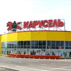 Гипермаркеты Климовска
