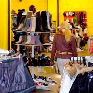 Магазины одежды и обуви Климовска