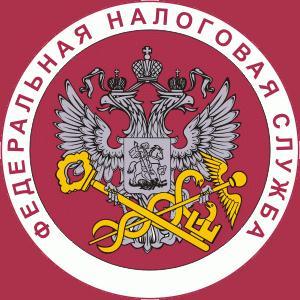 Налоговые инспекции, службы Климовска