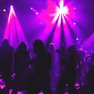 Ночные клубы Климовска