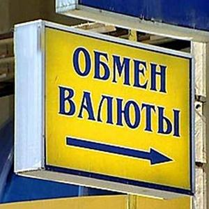 Обмен валют Климовска