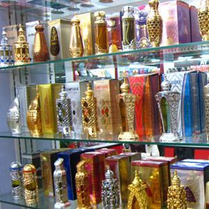 Парфюмерные магазины Климовска
