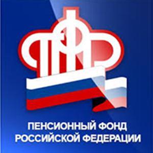 Пенсионные фонды Климовска
