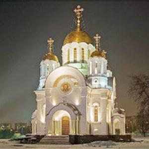Религиозные учреждения Климовска