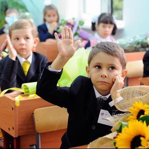 Школы Климовска