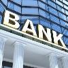 Банки в Климовске