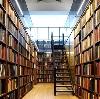 Библиотеки в Климовске