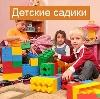 Детские сады в Климовске