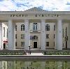 Дворцы и дома культуры в Климовске