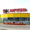 Гипермаркеты в Климовске