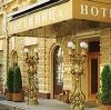 Гостиницы в Климовске