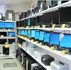Компьютерные магазины в Климовске