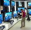 Магазины электроники в Климовске