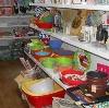 Магазины хозтоваров в Климовске