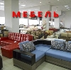 Магазины мебели в Климовске