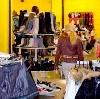 Магазины одежды и обуви в Климовске