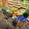 Магазины продуктов в Климовске