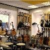 Музыкальные магазины в Климовске