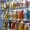 Парфюмерные магазины в Климовске