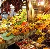 Рынки в Климовске