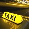 Такси в Климовске