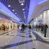 Торговые центры в Климовске