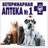 Ветеринарные аптеки в Климовске
