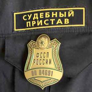 Судебные приставы Климовска