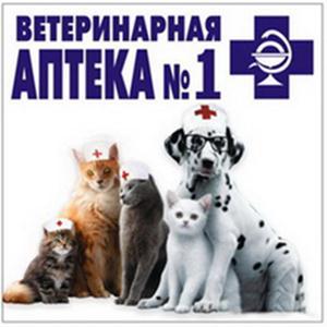 Ветеринарные аптеки Климовска